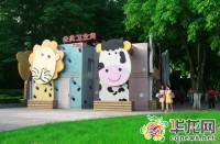 活泼可爱的卡通造型公厕深受孩子喜爱。