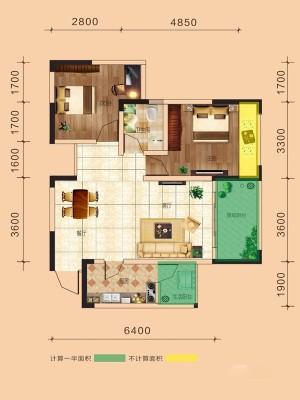 二期4幢标准层b3户型64.87㎡ 2室2厅1卫1厨