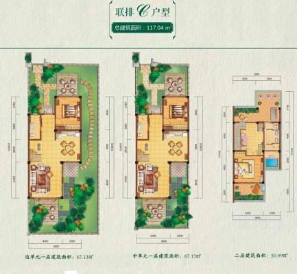户型图 联排别墅 房型面积:117.04㎡